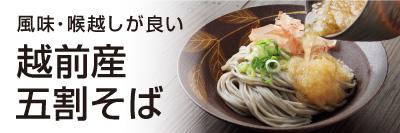orosizarura-mennbana1-.jpg