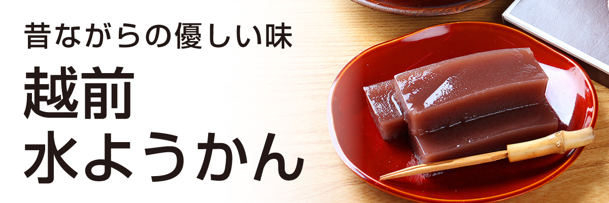 mizuyoukannatubana-.jpg